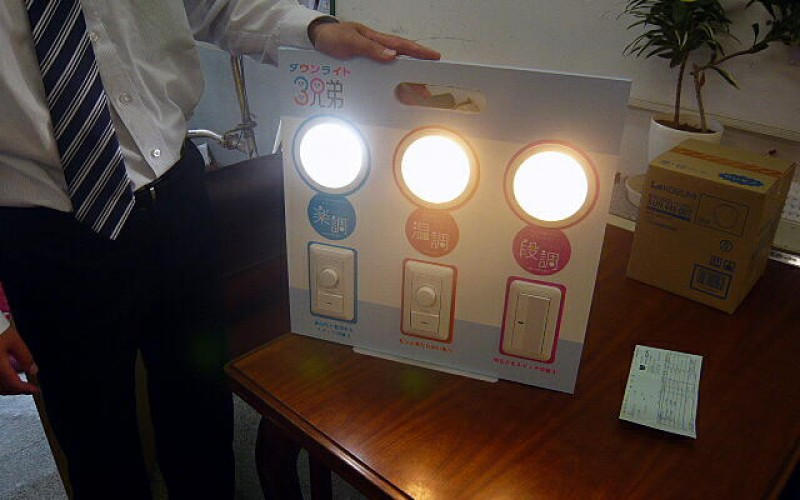 浜松のインテリアコーディネーターの新商品情報:LED照明の進化