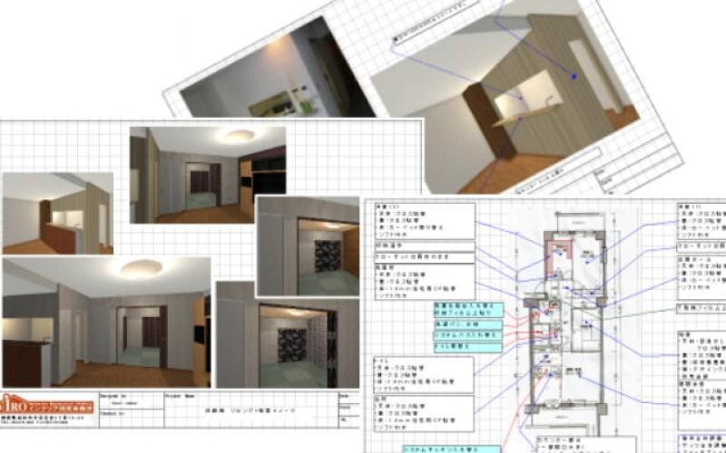 東京からUターン。新規マンション購入に伴うマンションリフォーム工事の施工事例:その1