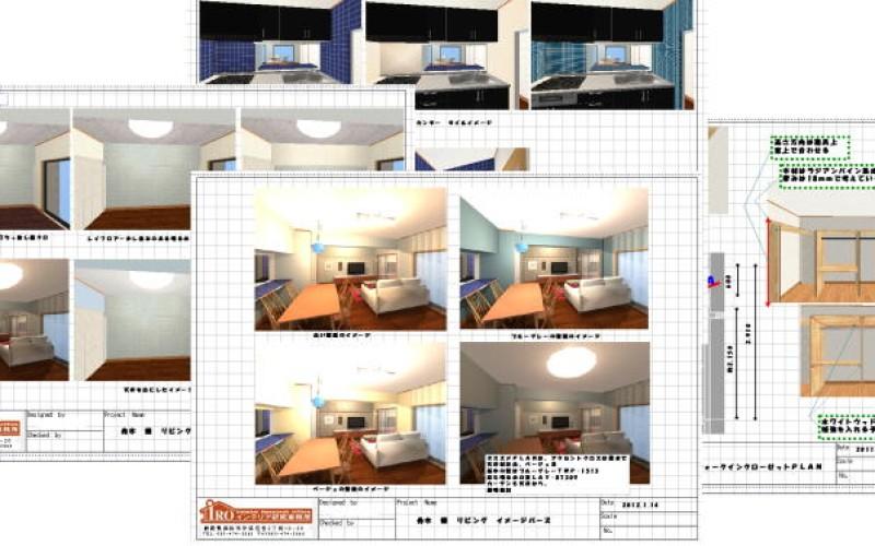 イメージ通りのマンションリフォームを実現するために!浜松市中区のインテリアコーディネーター