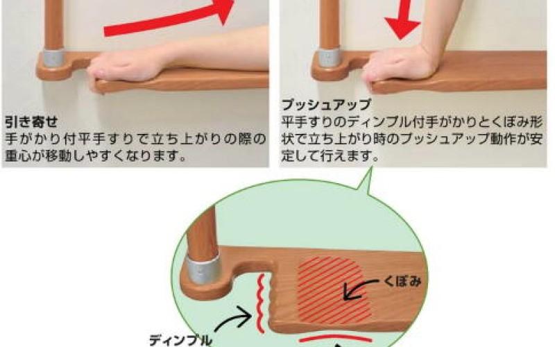 介護保険適用リフォーム。進化している手すりについての情報発信。WCのL型手すりについて。