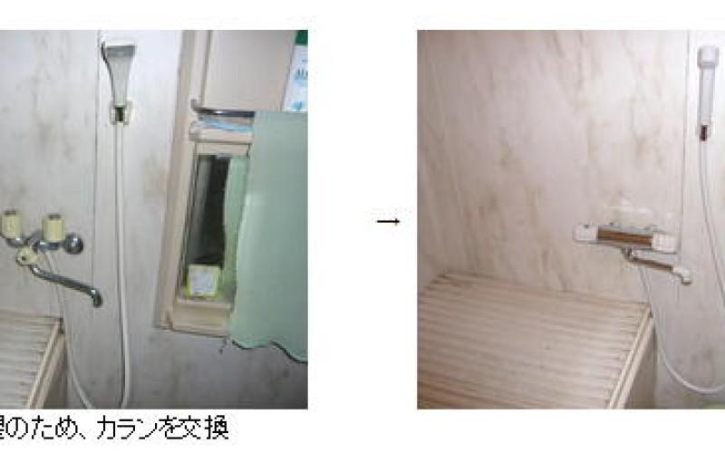 浜松の給湯交換サービスの施工事例です。浜松市中区で給湯器の取替え工事