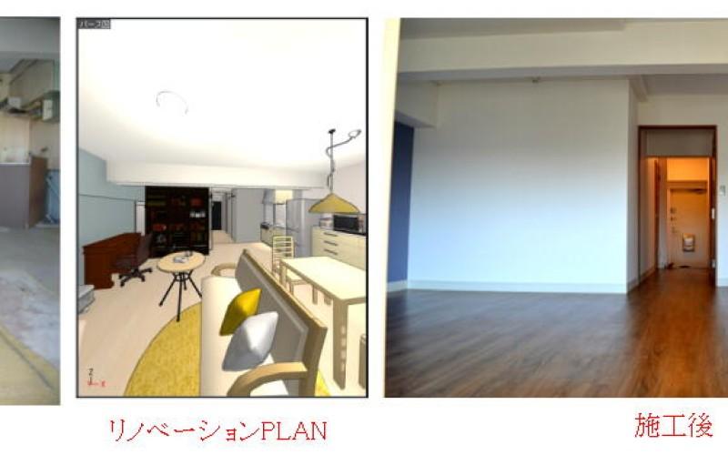 築30年以上のマンションのリノベーションを浜松市中区で施工させていただきました。