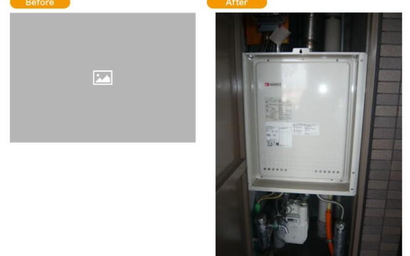 浜松の給湯交換サービスの施工事例です。浜松市東区で給湯器の取替え工事。GT-2450AWX-TB