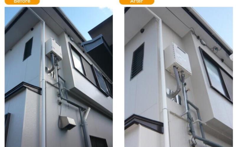 浜松の給湯交換サービスの施工事例です。給湯器交換業者としてGT-2450-SAWXの取替え工事、高所編です。