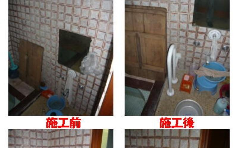 OBクライアントより浴室手すりの取り付け工事の施工事例です。
