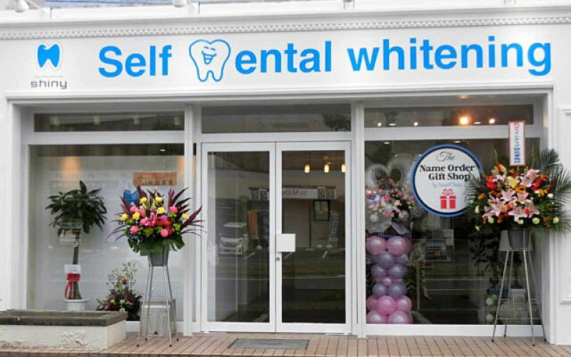 ホワイトニングのお店SHINY様2周年おめでとうございます。店舗改装工事の施工事例