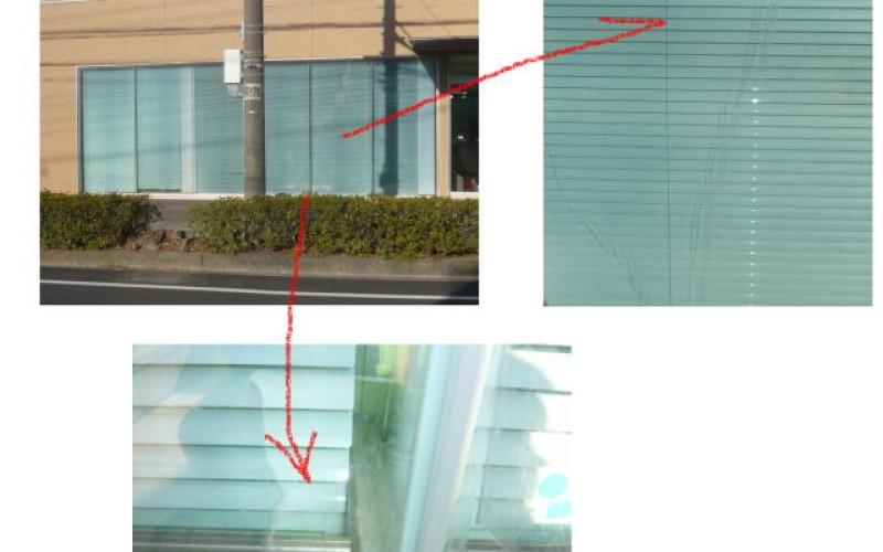 浜松市のガラスフィルムの施工事例です。熱遮対策、西日対策をお考えの方は!