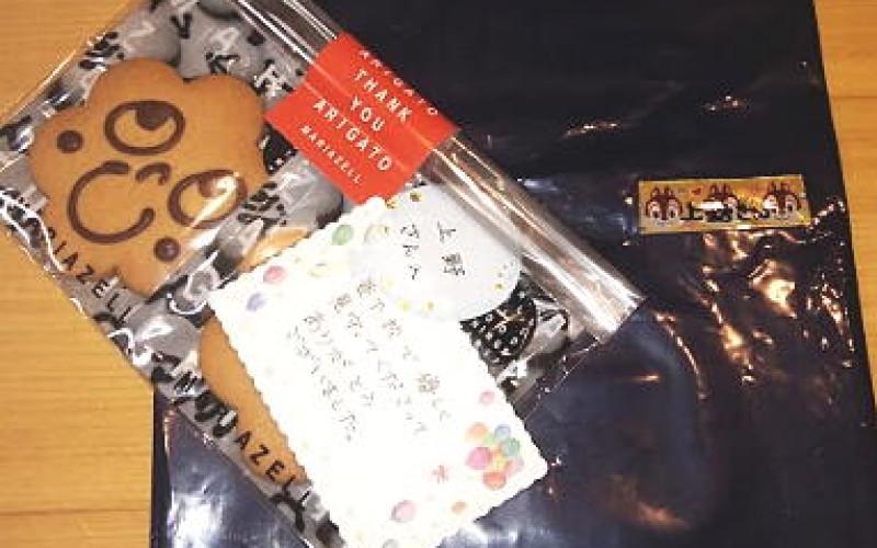 かわいいお手紙とクッキーをもらいました。ありがとう!浜松で一番敷居の低いリフォーム会社