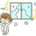 窓周りからの災害対策