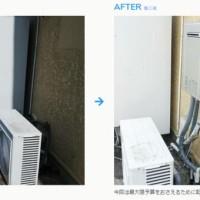 エコキュートからガス給湯器への取替のサムネイル