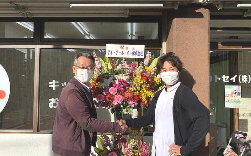 浜松整骨院さんオープンおめでとうございます。