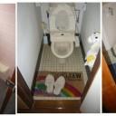 トイレのリフォームがおうち時間が増えてですかね?