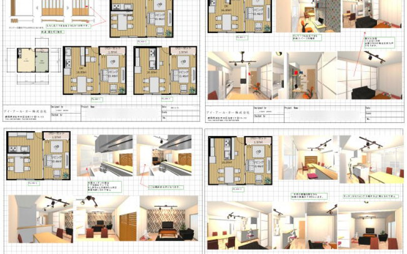 賃貸アパートの入居率UPや空室対策のためのリノベーションの問い合わせが増えています。