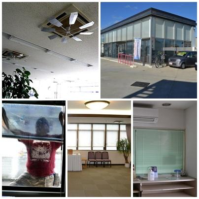エコリフォームならインテリア研究事務所へ。遮熱、日射ガラスフィルムなど内装のプロにお任せ