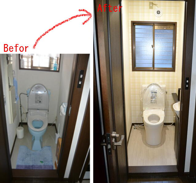 浜松市でトイレのリフォームをお考えならばインテリア研究事務所にお任せ!ただの取替えではなく付加価値を!