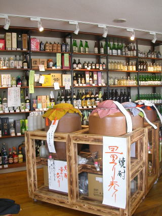 浜松市の酒屋の改装にLED照明を使いました。今後の世の中の流れを感じたオーナーが。。。