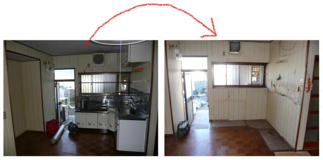 浜松キッチンリフォームが得意なインテリア研究事務所の施工事例です。
