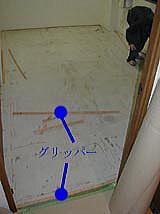 マンションリフォーム 床の張り替え注意点