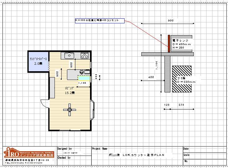 浜松市中区のキッチンの対面カウンターの造作工事をOBクライアントより依頼があり施工します。