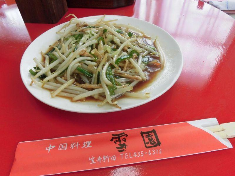 ランチ 雪園 野菜炒め