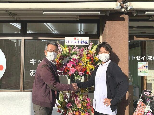 浜松整骨院さんオープンおめでとうございます。のサムネイル