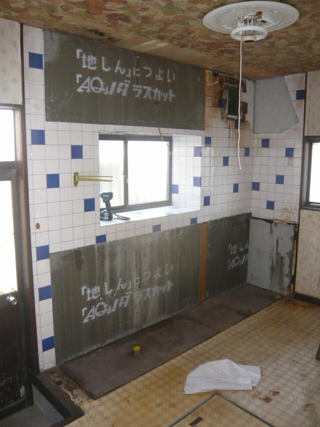 グリーン住宅ポイントが使えるリフォーム工事。浜松市でリフォーム施工事例のサムネイル